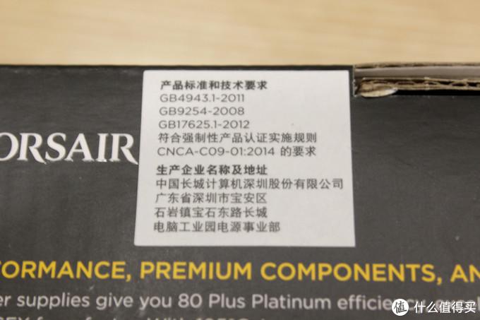 金牌装机单:真奢侈,一个机箱顶一台电脑!因为一个机箱引起的装机