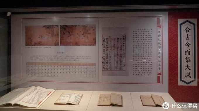 民族的记忆传承-国家典籍博物馆