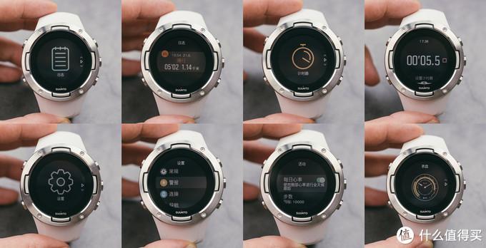 身有所向,心无旁物,任何时间尽情运动:颂拓5 SUUNTO 5 智能运动腕表