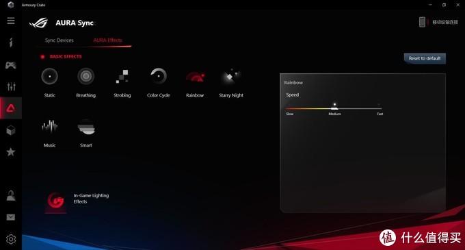 嘞是RTX 2070 Baby!拥有240hz屏幕的ROG枪神3初体验