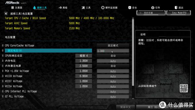 千元以内Z390 主板开箱介绍,外加CPU超频方法,不会超频的进来看看