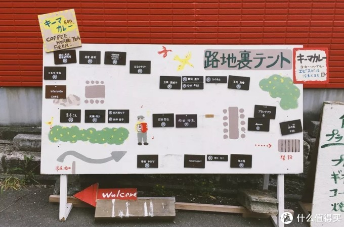 网购使人麻木,不如到东京鲜活的跳蚤市场走一走!