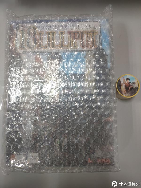一盒游戏加众筹给的角色标记