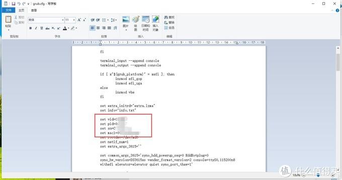 WIN10升级后,读不到grub.ofg文件怎么办?Diskgenius软件了解一下!