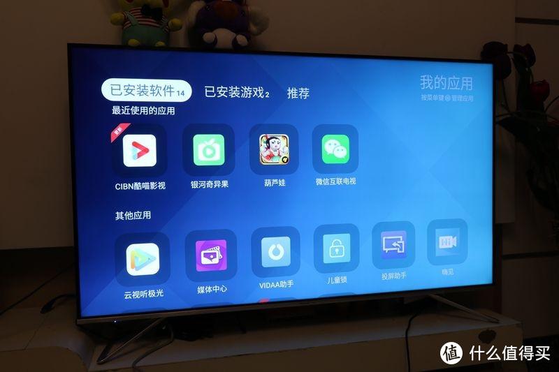 性能直逼小米电视,海信HZ55E52A双AI系统堪称神机
