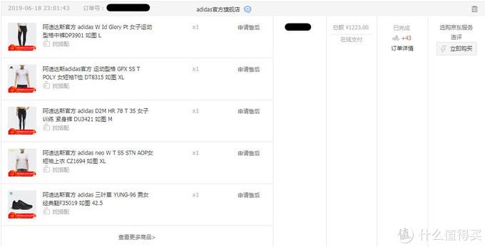 adidas neo W T SS STN AOP女短袖T恤CZ1694