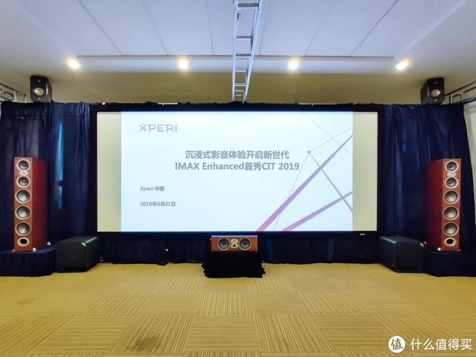 客厅里体验原汁原味的IMAX体验——IMAX Enhanced中国首秀