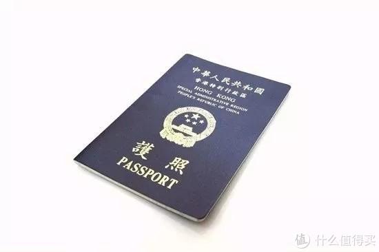 香港特区护照