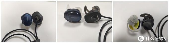 BOSE Soundsport  & ~~ Free对比评测 ● 运动耳机使用心得兼推荐指南