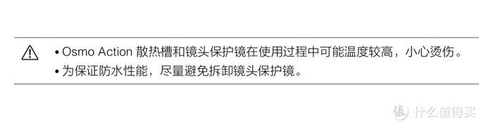 说明书里明确表示,镜头外圈就是用来散热的