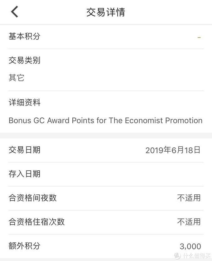 2019年红军利物浦香港传奇赛观赛篇(下)
