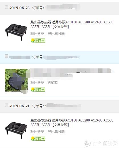 21号买了试过AC5300后立马补了一个新单给AC88?#19981;?#19978;