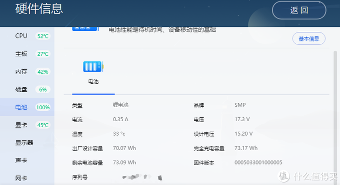 小新air 15.6 2019上手简评+PWM调光那些事儿