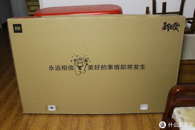 【618成绩单】65寸小米电视4X开箱,2599元交个朋友
