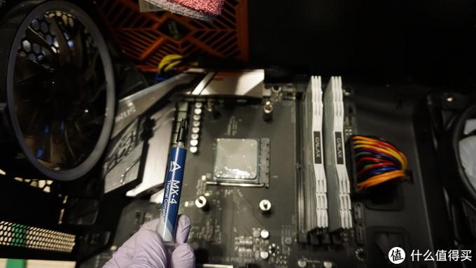 """(给CPU涂上""""再不用就快过期了""""的MX4散热硅脂)"""