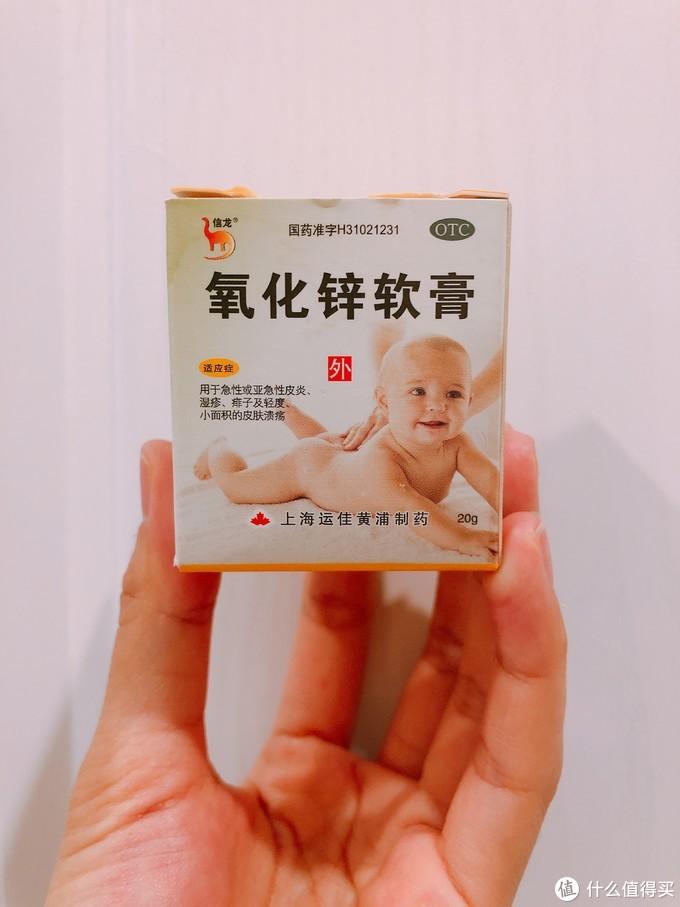 宝宝湿疹不用怕,看这一篇就够啦!