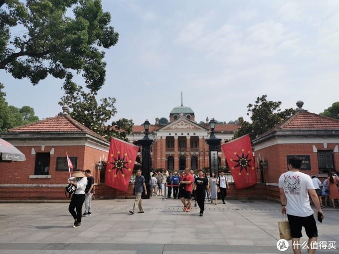 辛亥革命纪念馆