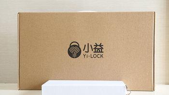 小益E206智能门锁外观展示(锁体|面板|指纹|键盘位|电池仓)