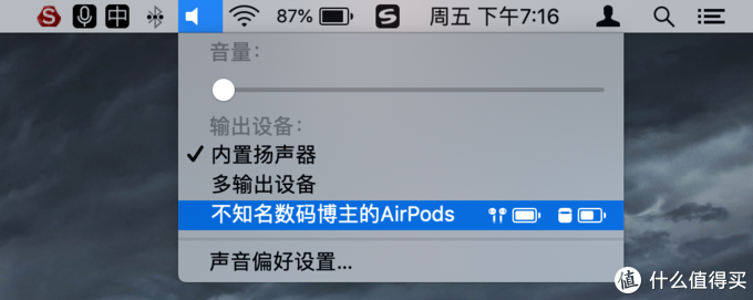 iPhone周边有哪些配件好物值得买?5k字原创抛砖引玉