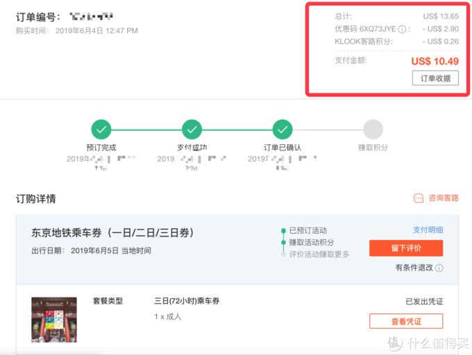白菜价机票之地空联运法,5美金体验越南163公里商务车服务
