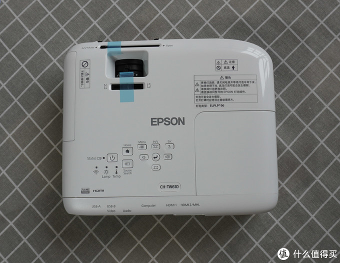EPSON 投影仪开箱