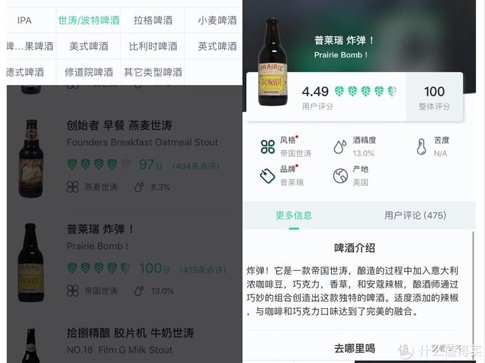 酒花儿app
