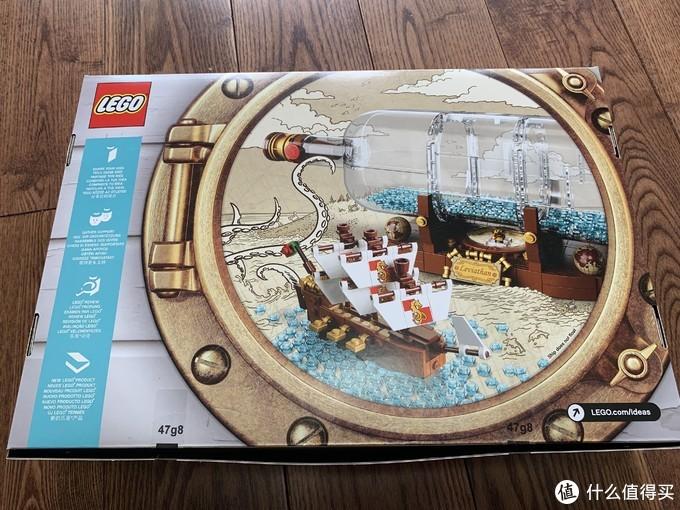 LEGO 乐高21313 典藏瓶中船晒单