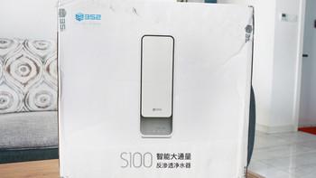 352智能净水器开箱展示(水龙头|接头|滤芯|接口|指示灯)