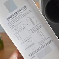 352智能净水器安装过程(盖板|水管|进水口|水龙头|尺寸)