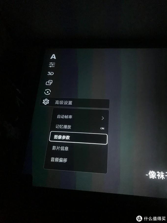 【图像颜色调节】明基W1120 + 芝杜z9s图像颜色调节 —— 小白教程