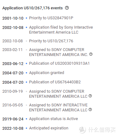 重返游戏:PlayStation新读盘专利获批 旨在实现无缝游玩