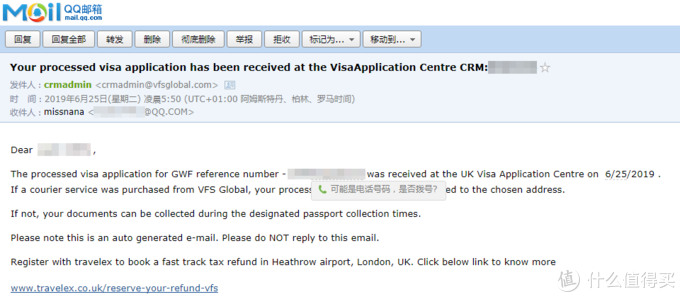 一家三口申请英国两年旅游签纯技术贴