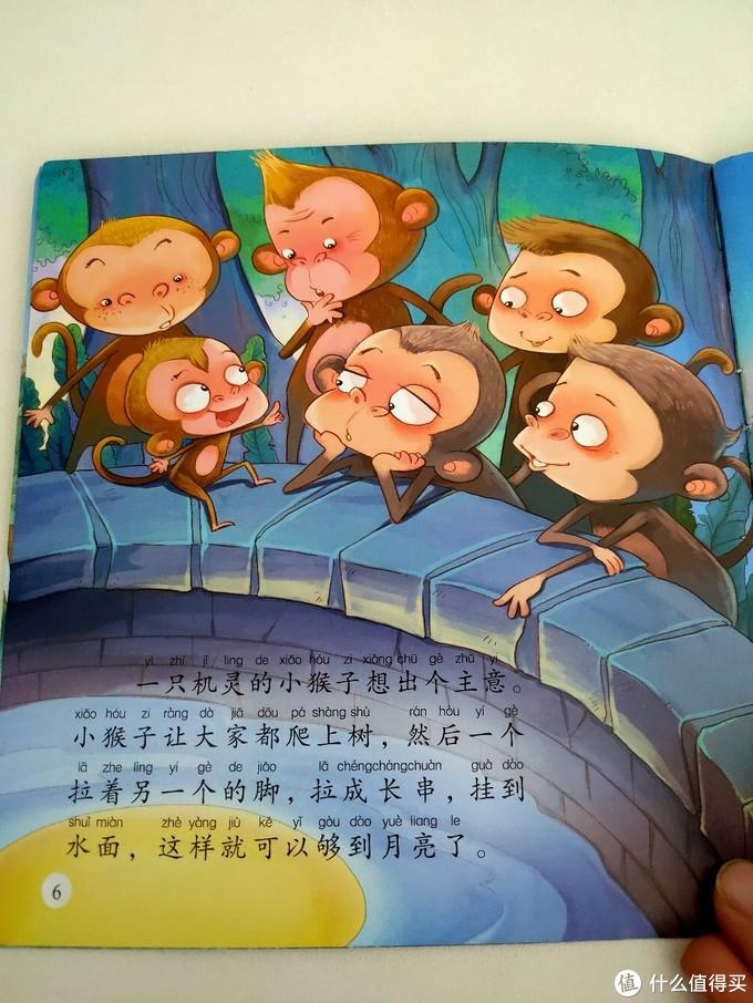 每个小猴子的表情都不同