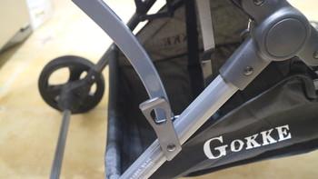 GOKKE婴儿车使用总结(车身|把手|轮子|开关|空间)