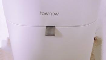 拓牛 T Air 智能垃圾桶开箱展示(按键|充电线|充电口|参数)