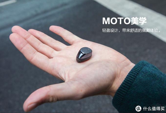 2014年motohint2代宣传图