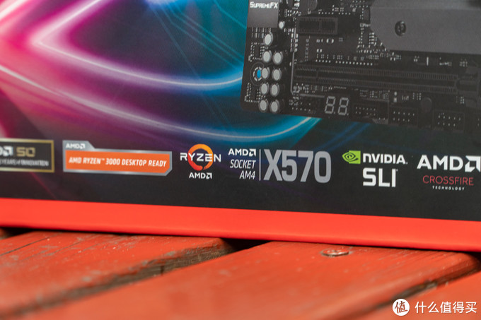 AMD X570芯片组标识