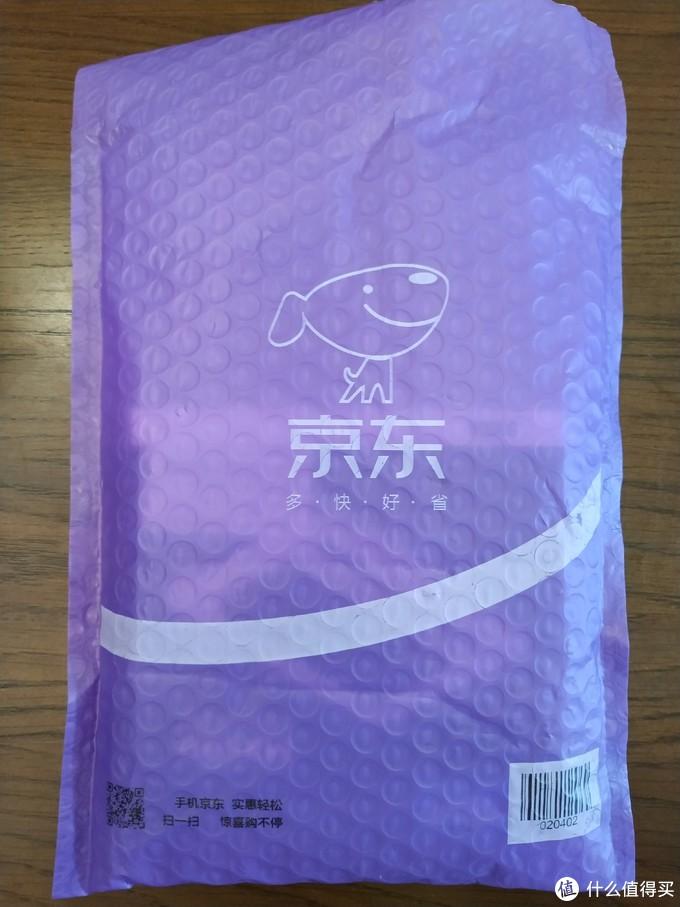 就一个塑料袋子,还是对自己的物流很有信心啊