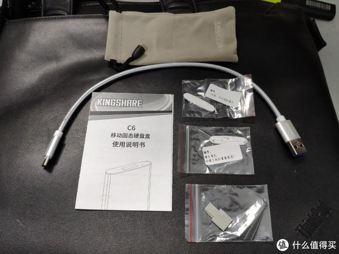 数码小物 金胜C6 M2(SATA)移动硬盘盒晒单&测试