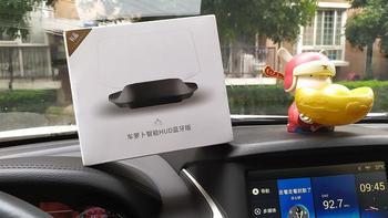 小米有品 车萝卜智能HUD蓝牙版开箱展示(主机|底垫|延长线|插头|插口)