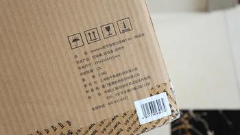 拓牛 T1-Air 智能感应垃圾桶外观展示(材质|桶口|按键|提手)