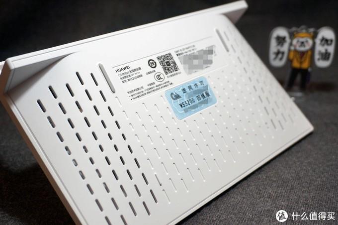 国产芯片也很强——华为路由WS5200四核版