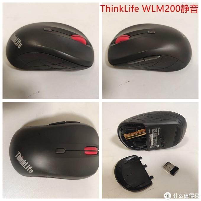 ThinkLife WLM200静音