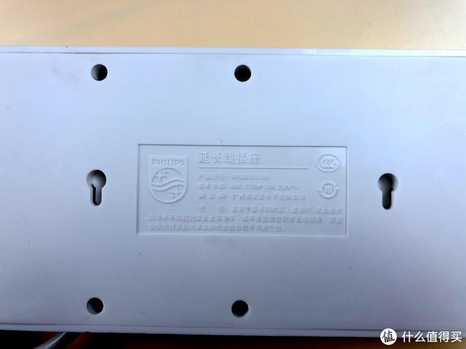 贴牌也比没牌强吧-618成绩单,好价入手 飞利浦(PHILIPS)新国标 SPS3831G/93 八孔位3米 插排