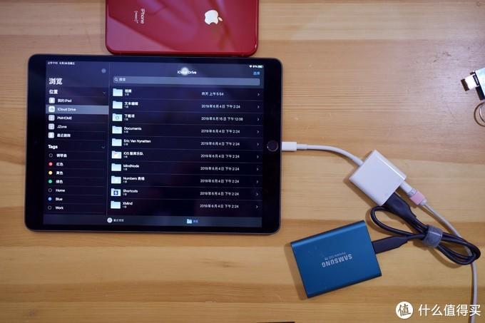 接电之后顺利连接上SSD移动硬盘