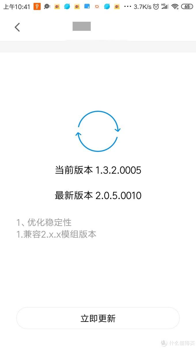 图书馆猿の1398大白菜 MIJIA 米家 大1.5匹变频空调