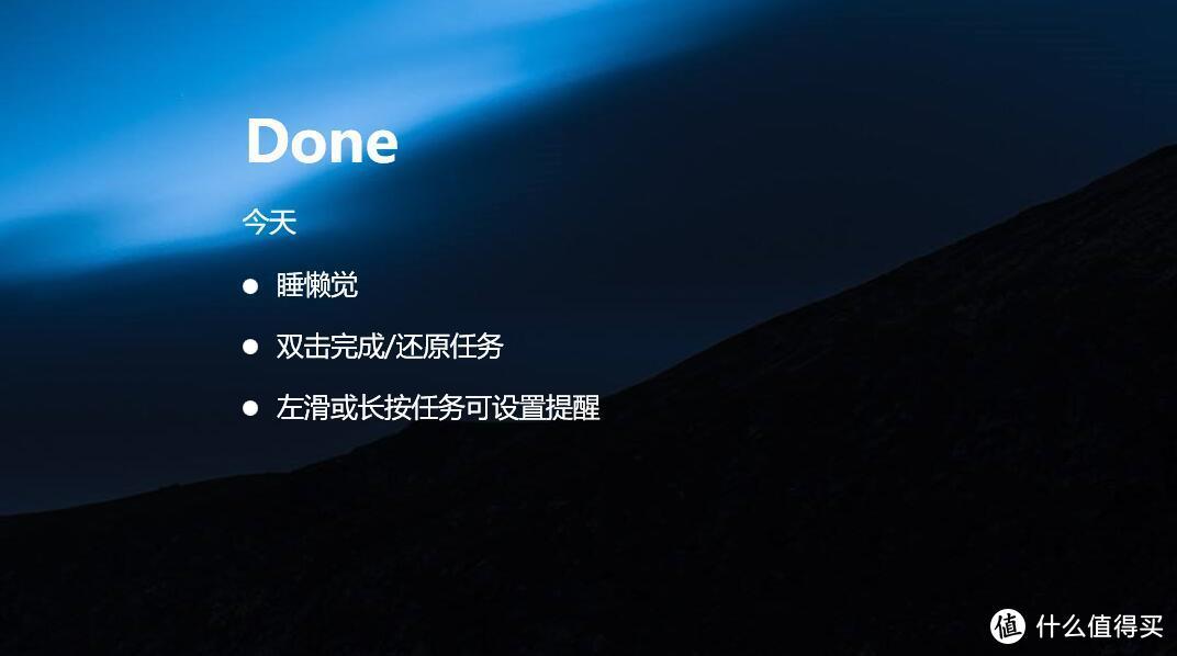 相见恨晚——十五款Windows下超实用的神级免费软件推荐