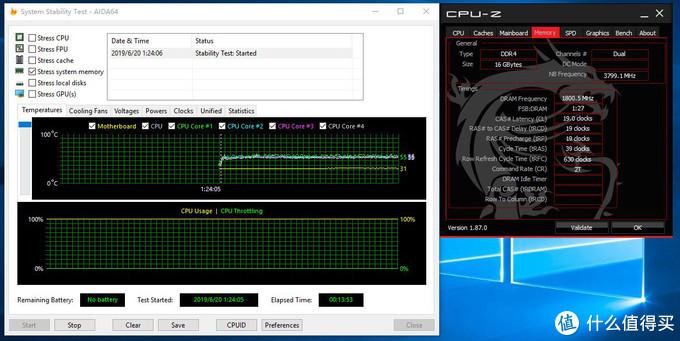 支持XMP2.0,3000稳超3733MHz,威刚龙耀D60G超频体验