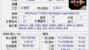 安钛克 DA601 暗黑系-复仇者X使用总结(接口 处理器 性能 游戏)