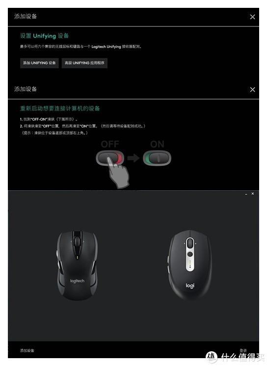 高/矮/胖/瘦/卧式/立式?  ● 十个维度对比评测5款无线办公鼠标